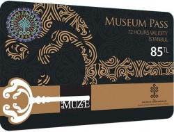 museum-pass85